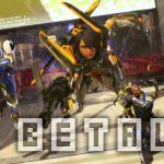 Betawatch: A whole lot of E3 news (June 17, 2016)