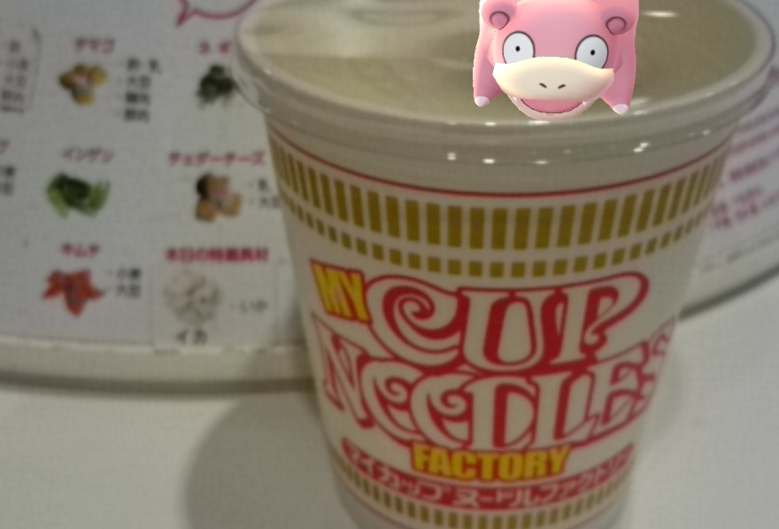 PokemonGO_cup_of_slowpoke
