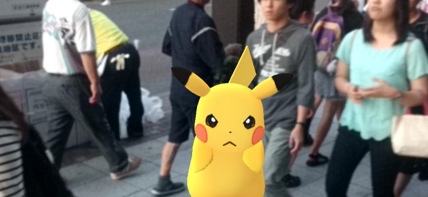PokemonGO_street_pikachu