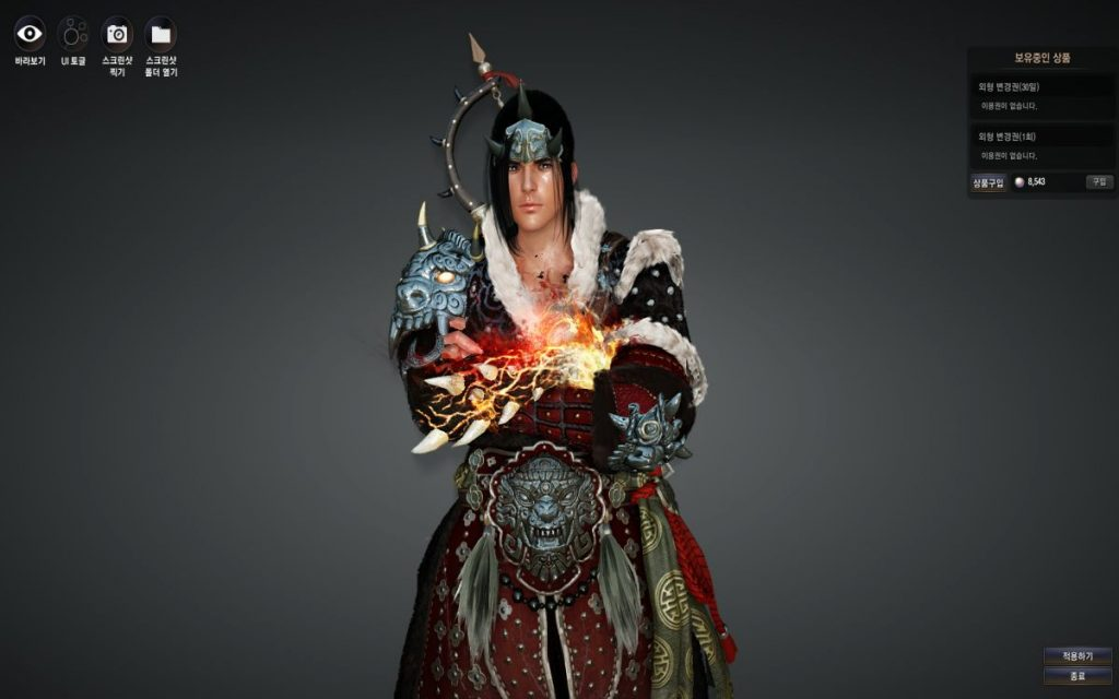 Build Musa Black Desert Online