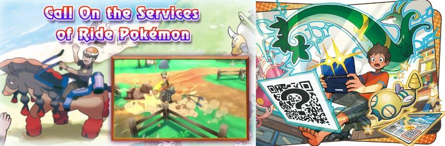 pokemongo_sun_moon_ride_qr_scan