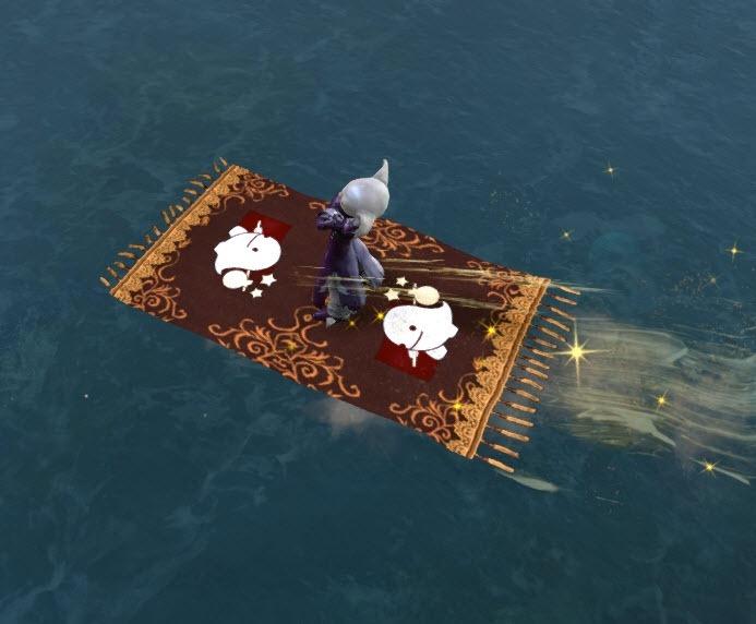 gw2-magic-carpet-glider.jpg