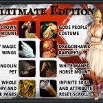 Ultimate_Edition