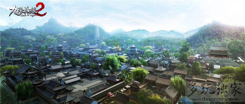 age of wushu 2 beta