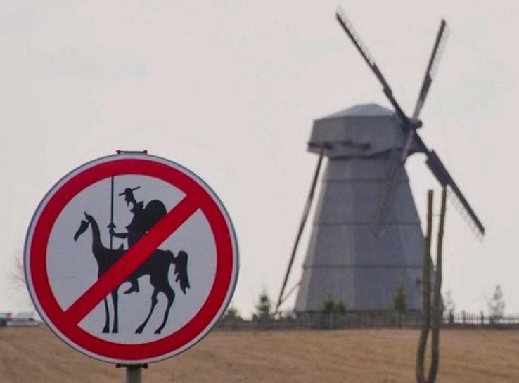 No Tilting at Windmills.jpg