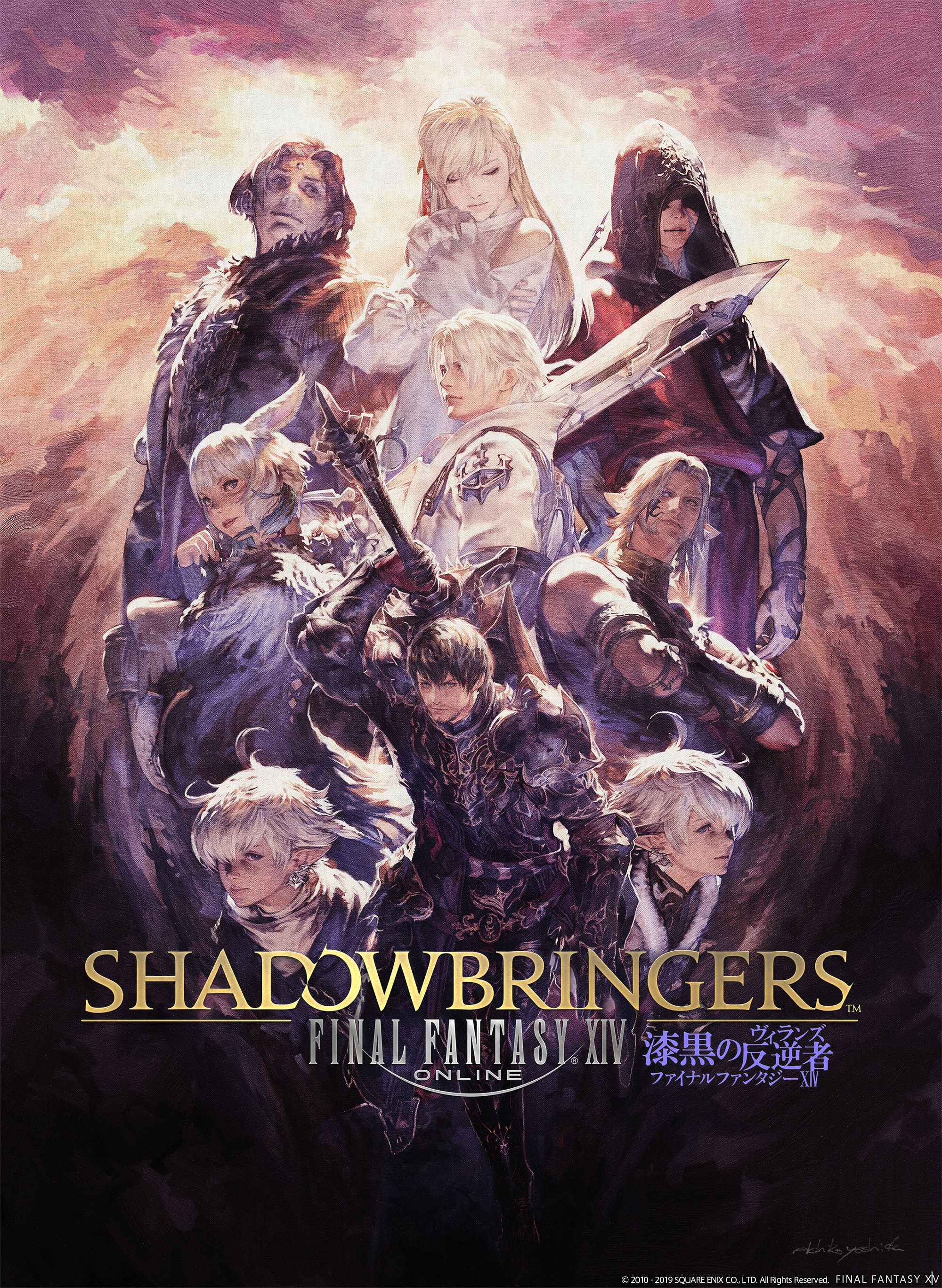 Final Fantasy XIV: Shadowbringers launches July 2 with Gunbreaker