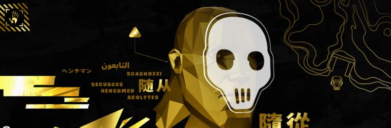 Fortnite uses a globe-spanning ARG to tease Chapter 2 – Season 2